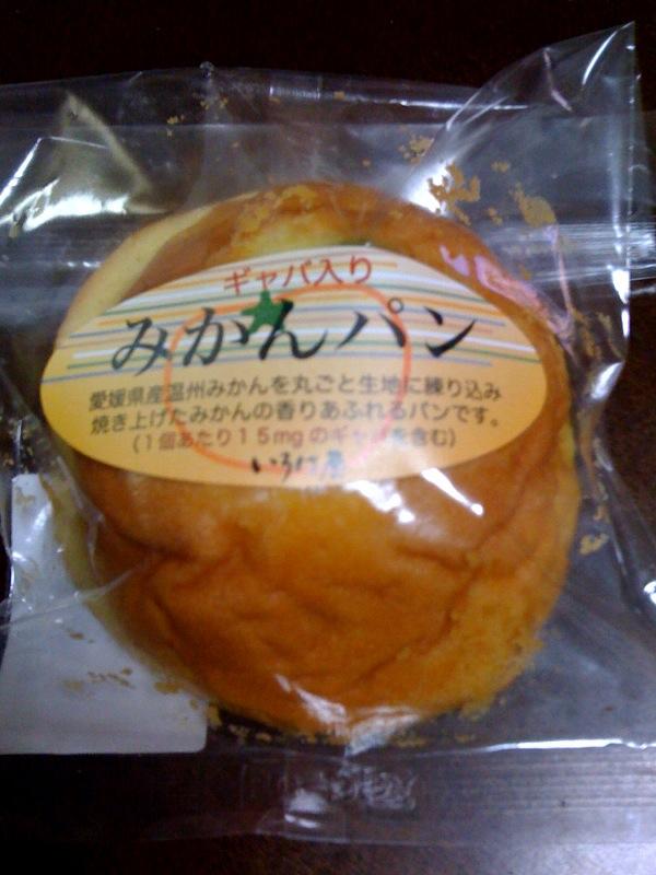 柑橘化する愛媛